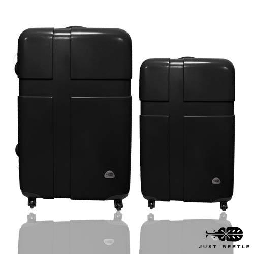 Just Beetle愛琴海系列亮麗PC材質24吋+20吋旅行箱 / 行李箱 0