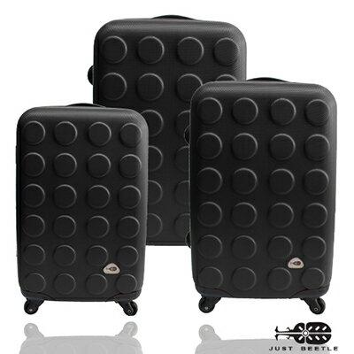 Just Beetle積木系列ABS輕硬殼 三件組28吋24吋20吋 旅行箱 行李箱 0