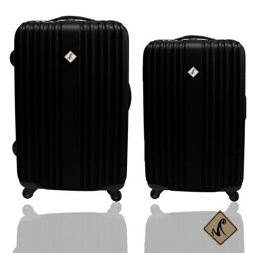 Miyoko前進未來系列24吋+20吋輕硬殼旅行箱 / 行李箱 0