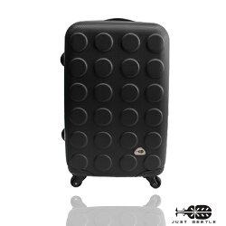 Just Beetle積木系列28吋輕硬殼旅行箱/行李箱