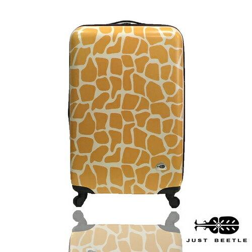 Just Beetle动物乐园系列之长颈鹿纹20吋轻硬壳旅行箱/行李箱