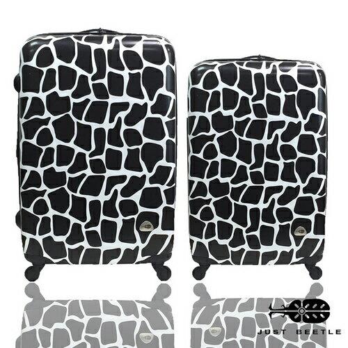 Just Beetle動物樂園系列之長頸鹿紋24吋+20吋輕硬殼旅行箱 / 行李箱 0