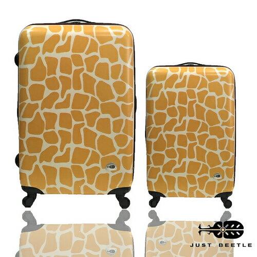 Just Beetle動物樂園系列之長頸鹿紋28吋+20吋輕硬殼旅行箱 / 行李箱 0