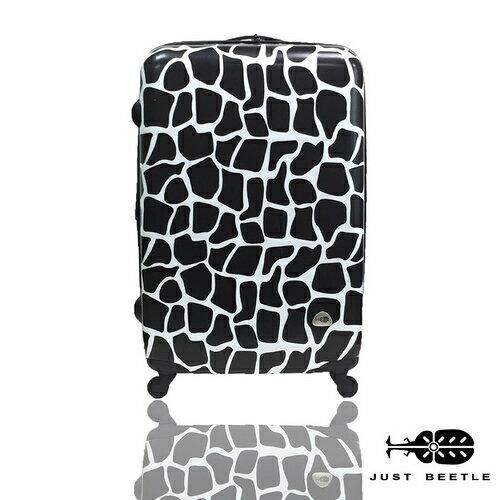 Just Beetle動物樂園系列之長頸鹿紋24吋輕硬殼旅行箱/行李箱 1