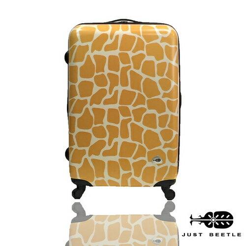 Just Beetle動物樂園系列之長頸鹿紋24吋輕硬殼旅行箱/行李箱 0