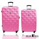 Bear Box 時尚香奈兒系列霧面24吋+20吋旅行箱 / 行李箱