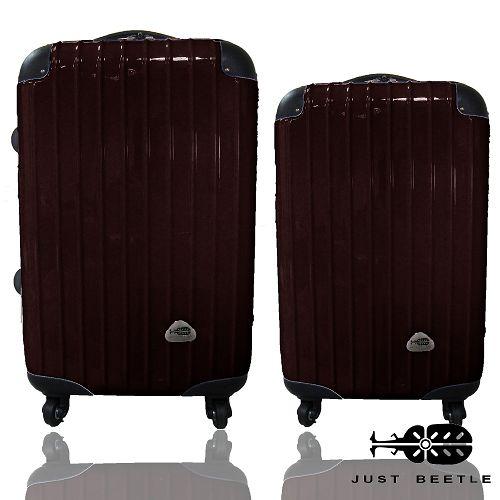 JustBeetle新炫彩系列PC材質24吋+20吋旅行箱行李箱