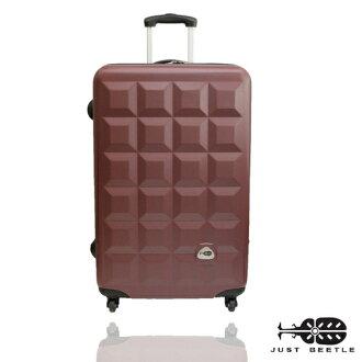 Just Beetle趣味巧克力系列ABS輕硬殼24吋旅行箱/行李箱 2