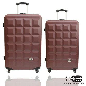 Just Beetle 趣味巧克力系列ABS輕硬殼28吋+24吋旅行箱/行李箱 0