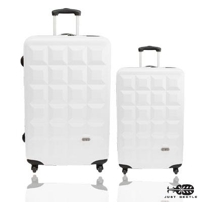 ??Just Beetle 趣味巧克力系列ABS輕硬殼28吋+20吋旅行箱/行李箱