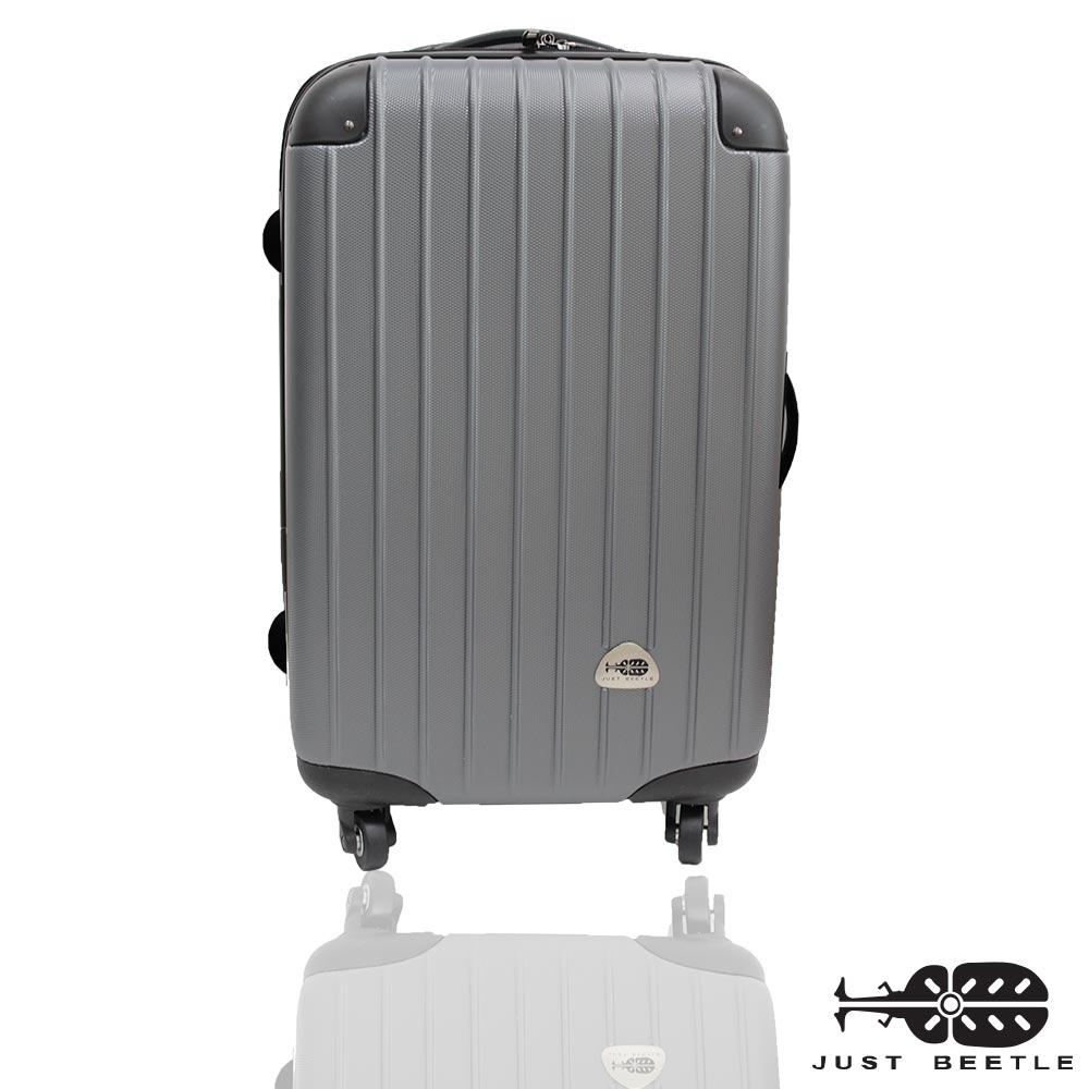 Just Beetle新都市系列收納家24吋輕硬殼行李箱 3
