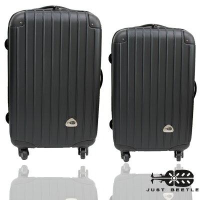 Just Beetle新都市系列經典兩件組28吋+24吋輕硬殼旅行箱 / 行李箱 2