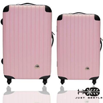 Just Beetle新都市系列超值兩件組24吋+20吋輕硬殼旅行箱 / 行李箱 1