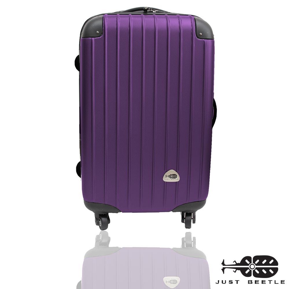 Just Beetle新都市系列收納家24吋輕硬殼行李箱 2