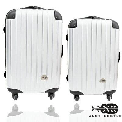 Just Beetle新都市系列經典兩件組28吋+24吋輕硬殼旅行箱 / 行李箱 1