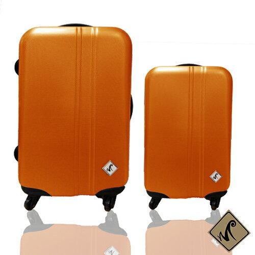 Miyoko時尚簡約系列超值28吋+20吋輕硬殼旅行箱 / 行李箱 1