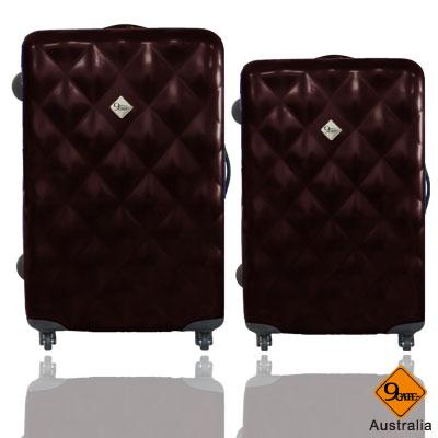 <br/><br/>  GATE9珠光菱紋系列PC亮面28吋+24吋旅行箱/行李箱<br/><br/>
