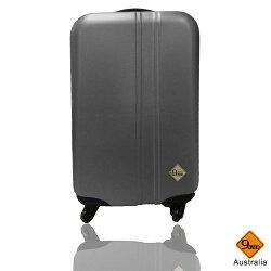Gate9 時尚簡約系列ABS材質20吋輕硬殼旅行箱/行李箱
