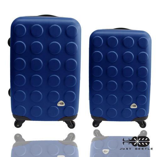 Just Beetle積木系列24吋+20吋輕硬殼旅行箱 / 行李箱 1