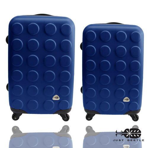 Just Beetle積木系列28吋+24吋輕硬殼旅行箱 / 行李箱 2