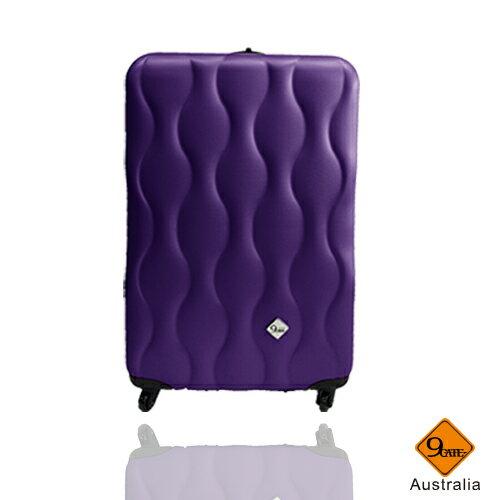 ★Gate9波西米亞系列ABS霧面輕硬殼20吋旅行箱/行李箱