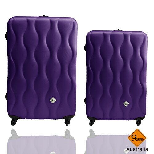 Gate9波西米亞系列ABS霧面輕硬殼28吋+24吋旅行箱 / 行李箱 1