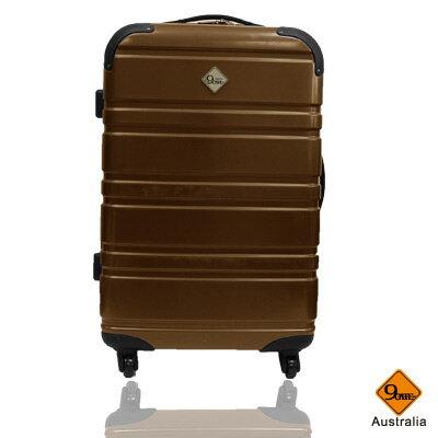 Gate9經典橫紋系列~PC亮面輕硬殼24吋旅行箱行李箱