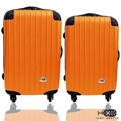 Just Beetle新都市系列經典兩件組28吋+24吋輕硬殼旅行箱 / 行李箱 0
