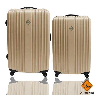 Gate9五線譜系列ABS材質超值兩件組24吋+20吋旅行箱 / 行李箱 1