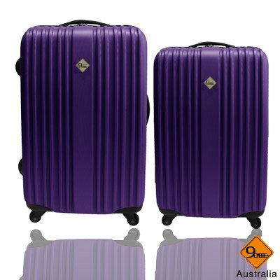 Gate9五線譜系列ABS材質超值兩件組24吋+20吋旅行箱 / 行李箱 2