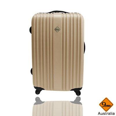 <br/><br/>  Gate9五線譜系列ABS材質雙層加大輕硬殼28吋旅行箱/行李箱<br/><br/>