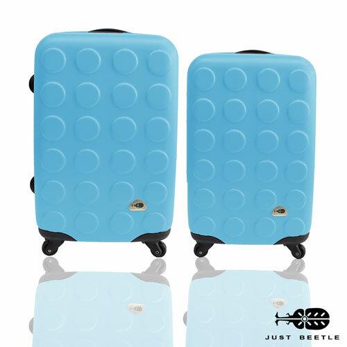 Just Beetle積木系列24吋+20吋輕硬殼旅行箱/行李箱 0