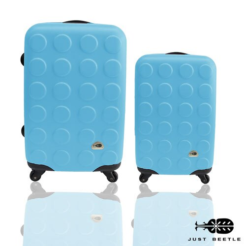 Just Beetle積木系列28吋+20吋輕硬殼旅行箱 / 行李箱 2