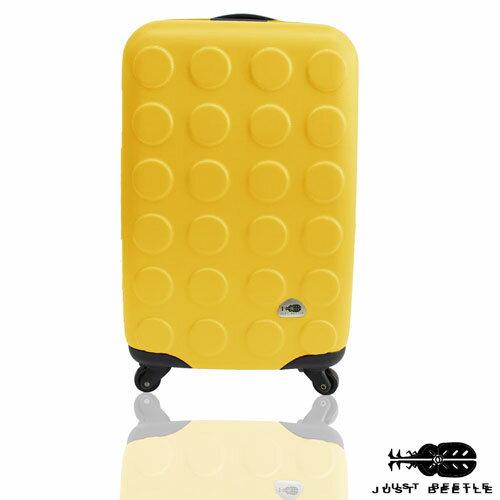 ★Just Beetle積木系列20吋輕硬殼旅行箱/行李箱
