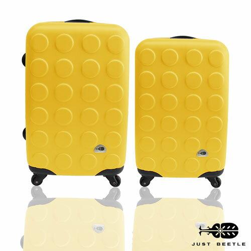 Just Beetle積木系列24吋+20吋輕硬殼旅行箱 / 行李箱 0