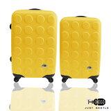 Just Beetle積木系列24吋+20吋輕硬殼旅行箱 / 行李箱