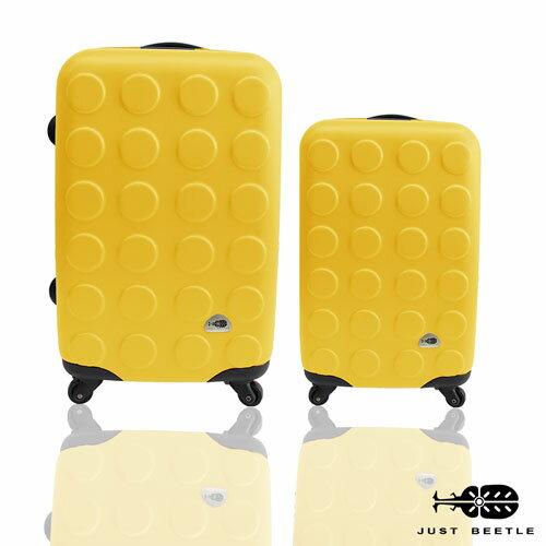 Just Beetle積木系列28吋+20吋輕硬殼旅行箱 / 行李箱 1