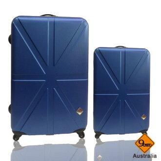 Gate9米字英倫系列兩件組28吋+20吋輕硬殼旅行箱/行李箱 1