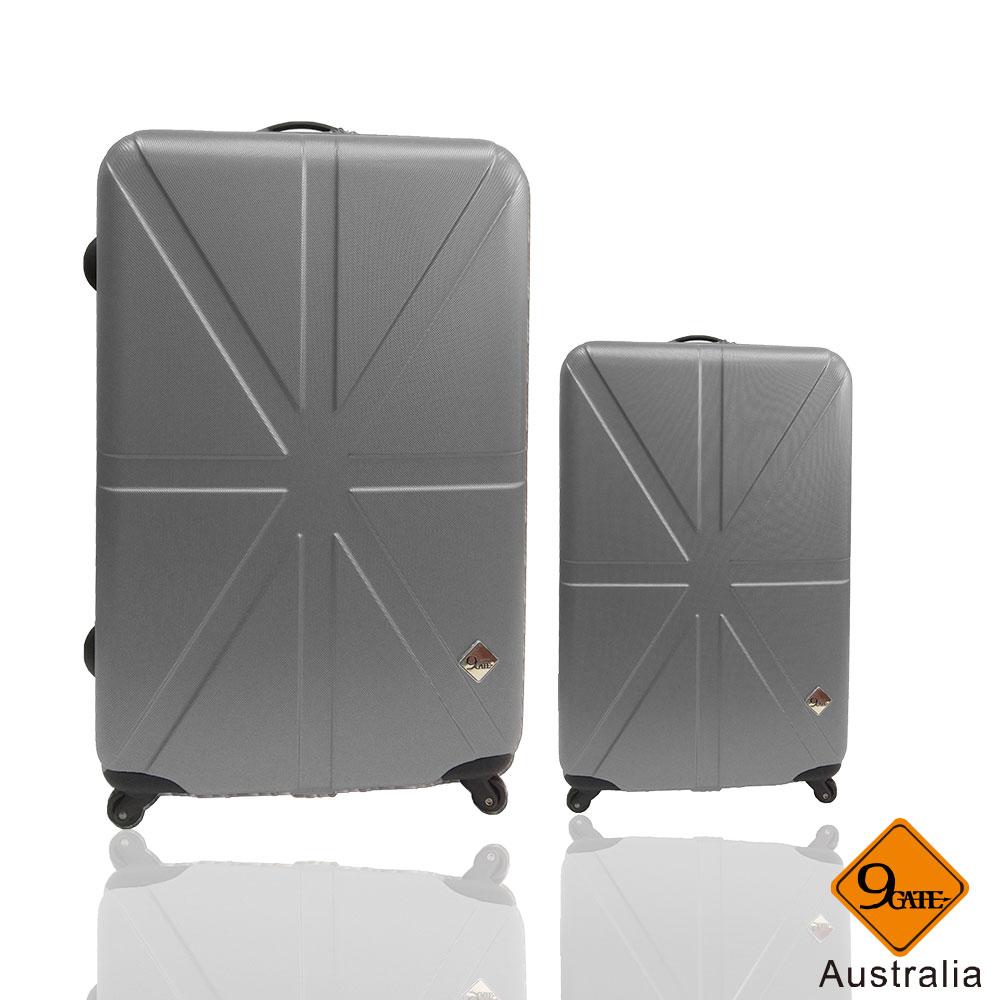 Gate9米字英倫系列兩件組28吋+20吋輕硬殼旅行箱 / 行李箱 2