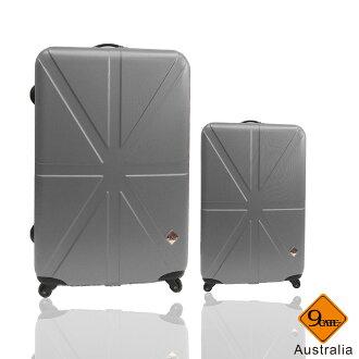 Gate9米字英倫系列兩件組28吋+20吋輕硬殼旅行箱/行李箱 2