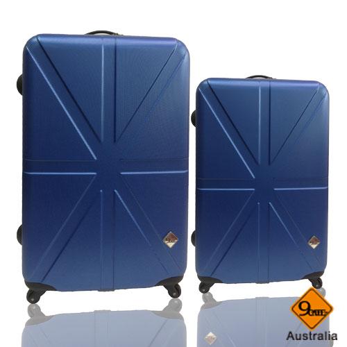 Gate9米字英倫系列兩件組28吋+24吋輕硬殼旅行箱 / 行李箱 2