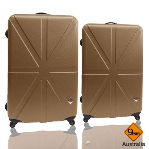 Gate9米字英倫系列兩件組28吋+24吋輕硬殼旅行箱 / 行李箱 1
