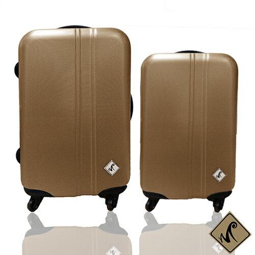 Miyoko時尚簡約系列超值24吋+20吋輕硬殼旅行箱 / 行李箱 1