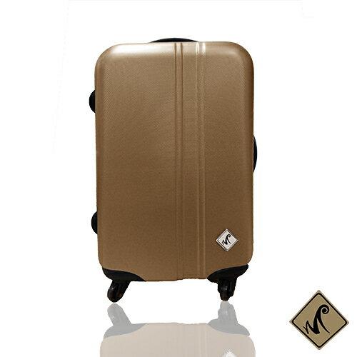 Miyoko時尚簡約系列28吋輕硬殼旅行箱 / 行李箱 0