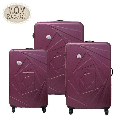 <br/><br/> MON BAGAGE 花開富貴 ABS輕硬殼3件組旅行箱/行李箱<br/><br/>