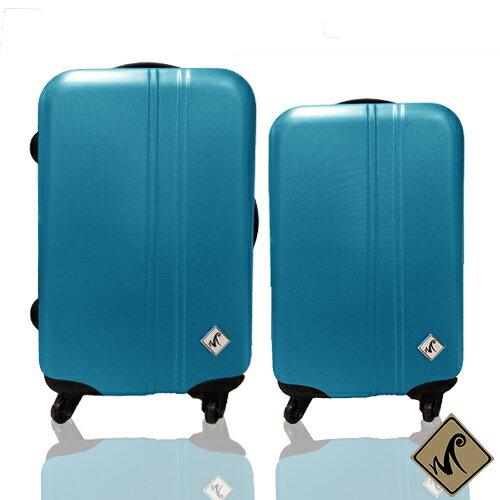 Miyoko時尚簡約系列超值24吋+20吋輕硬殼旅行箱 / 行李箱 0