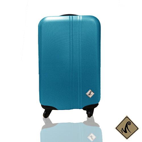 Miyoko時尚簡約系列20吋輕硬殼旅行箱 / 行李箱 1
