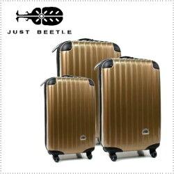 Just Beetle新炫彩系列PC材質三件組旅行箱/行李箱