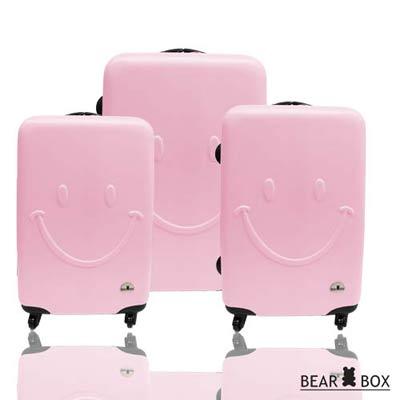 Bear Box微笑系列ABS霧面輕硬殼三件組旅行箱 / 行李箱 2