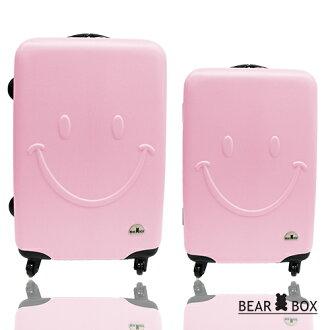 Bear Box 微笑系列超值兩件組24吋+20吋霧面輕硬殼旅行箱/行李箱 2